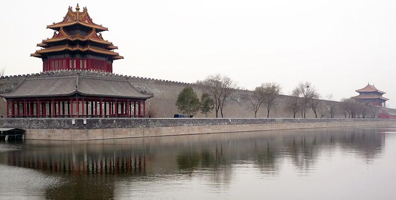 la ciudad prohibida - china